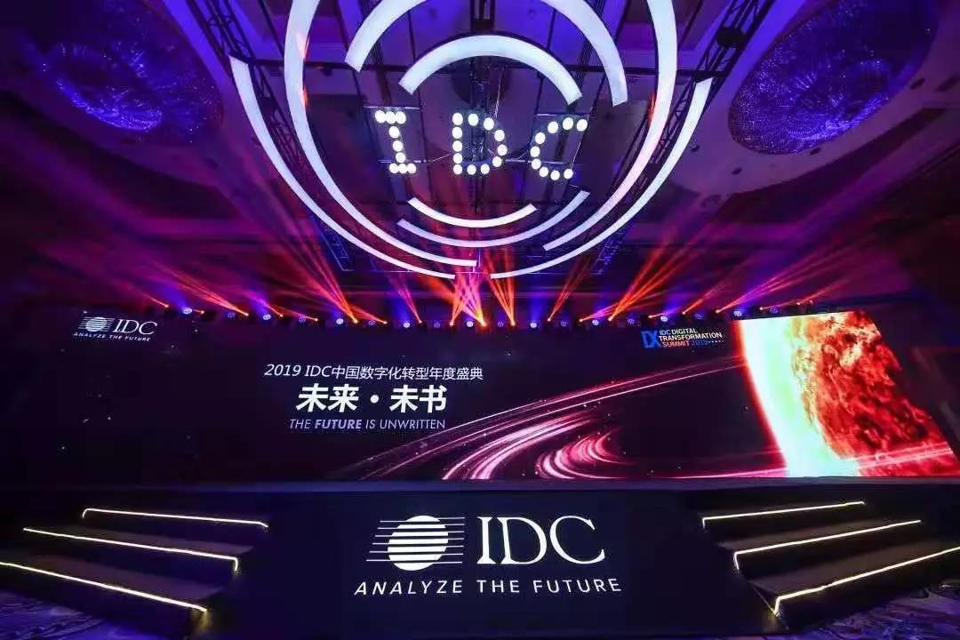 iDC2.jpg